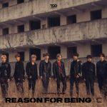 新人グループTOO 1stミニアルバム「REASON FOR BEING:仁」のトラックリストを公開