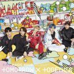 TXT 日本デビューシングル「MAGIC HOUR」ジャケット写真を公開