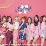 NATURE 日本デビューシングル「I'm So Pretty」2月12日に発売決定