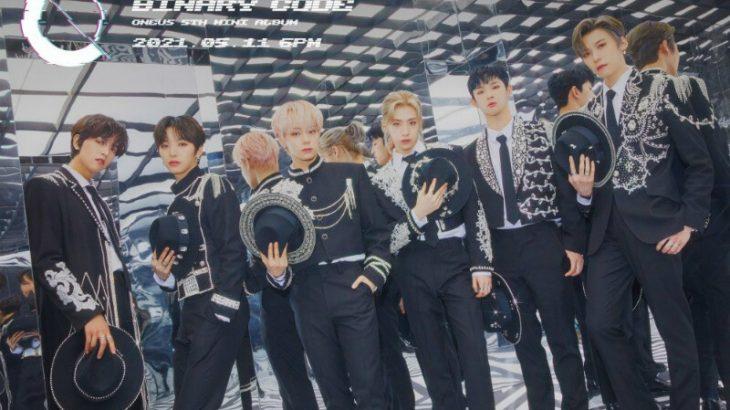 ONEUS、5thミニアルバムのタイトル曲「BLACK MIRROR」コンセプトフォトを公開