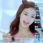 ディアマイフューチャーED 2 Dear My Future – Cheki ☆ Love