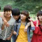tvN-TVドラマ「応答せよ1997」ファンへのメッセージ