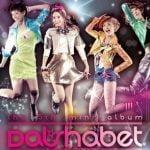 Dal★Shabet 新曲『Have, Don't Have』フルM/V動画