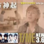 東方神起 『TIME』60秒SPOT映像