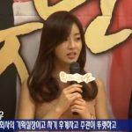 SBS新毎日ドラマ「おバカちゃん注意報」製作発表会