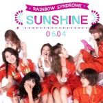 RAINBOW 『SUNSHINE』ティザーM/V動画