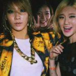 2NE1『DO YOU LOVE ME』フルM/V動画