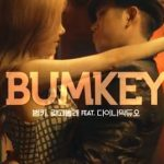 BUMKEY 新曲『Attraction』ティザーM/V動画