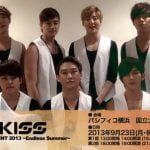 U-KISS PREMIUM EVENT 2013 ~Endless Summer~