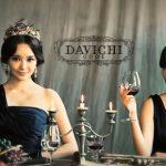 Davichi 新曲『The Letter』ティザーM/V動画