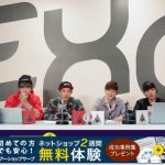 「Oven Radio」 EXO編『The First Snow』