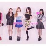 A Pink 新曲『Crystal』フルM/V公開