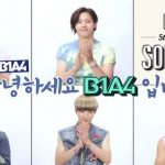 B1A4の「ASK IN A BOX」動画