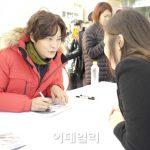 俳優チュウォン、ファンサイン会を開催