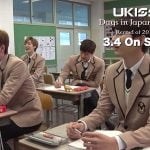 U-KISS Days in Japan vol.4 ダイジェストムービー