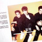 神話(SHINHWA)12thアルバム「WE」のPREVIEW