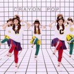 Crayon Pop『ラリルレ』フルM/V動画