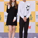 tvN新金土ドラマ「2度目の二十歳」制作発表会