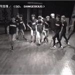 UP10TION、デビュー曲『So, Dangerous』Dance Practice CCTV ver.