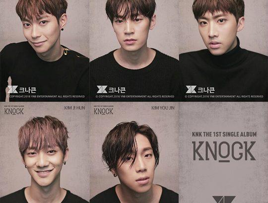 新人の5人組ボーイズグループKNK(クナクン) が、3月3日にデビュー