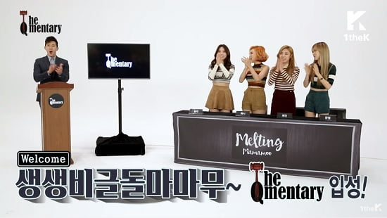 MAMAMOO、『You're the Best』The Qmentary