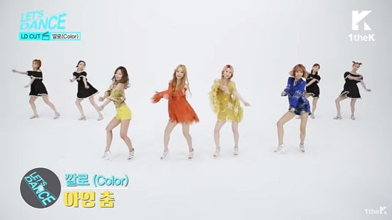 Melody Day『Color』Let's Dance