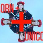 UNICORN、『BLINK BLINK』ティザーM/V動画