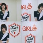 GIRLS GIRLS、『JUICY SECRET 』フルM/V動画