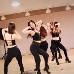 Brave Girls 新曲『Rollin'』Dance Practice Video (Back ver.)