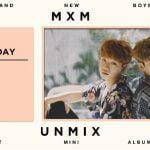 「プロデュース101」出身MXM、デビューアルバム「UNMIX」Album Preview