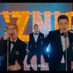 BlockBピオ 『MEN'z NIGHT』フルM/V動画