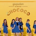 gugudan、『Chococo』フルM/V動画