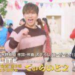 BIGBANGのD-LITE『でぃらいと 2』SPOT 60 Sec.