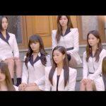 CLC 『Distance』フルM/V動画