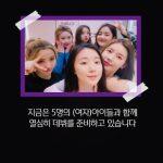 新人ガールズグループ(G)I-DLE メンバー自己紹介映像
