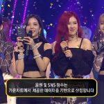 BLACKPINK、『DDU-DU DDU-DU』SBS Inkigayo: NO.1 OF THE WEEK
