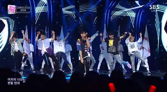 iKON、『FREEDOM』SBS Inkigayo