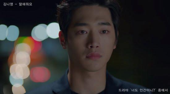 Kim NaYoung、『Tell Me』「君も人間か」のOST