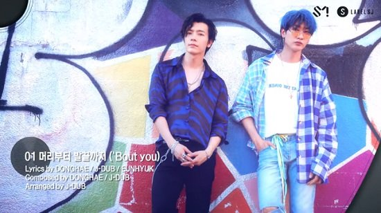 SUPER JUNIOR-D&E 2ndミニアルバム「Bout You」Highlight Medley