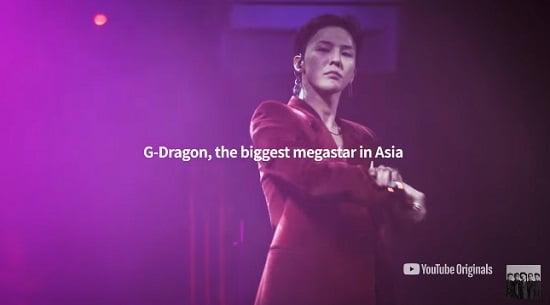 BIGBANGのG-DRAGON、「Kwon Ji Yong」Official Trailer