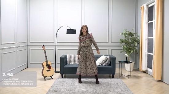 元Wonder Girlsソンミ、ニューミニアルバム「WARNING」Highlight Medley