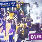 TWICE 日本1stアルバム「BDZ」Spoiler Video