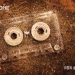 Wanna One ニューアルバムの予告映像公開