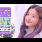 IZ*ONE  カムバック・ショー「Heart To Heart*IZ」ティーザー映像公開