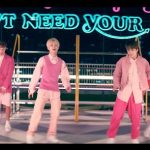 NCT DREAM、『Don't Need Your Love』M/V公開