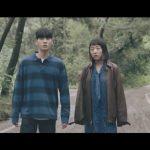 Davichiイ・ヘリ 新曲『Heartache』M/V公開