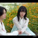 Gummy 『Most Perfect Days』ドラマ「朝鮮ロコ-ノクドゥ伝」のOST