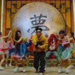 MC MONG、『FAME』フルM/V動画