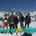 防弾少年団  リアリティ旅行記の予告映像を公開