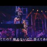 少女時代テヨン 新曲『I Do』のライブ映像を公開